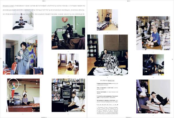 独身男性の部屋に訪ねていって、ポートレートを撮っています。ロシアのフリーペーパーに掲載されました。